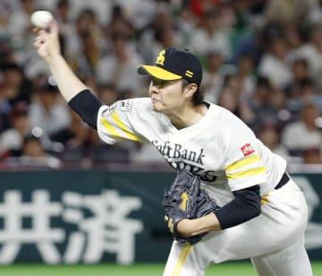 Yuki Matsumoto