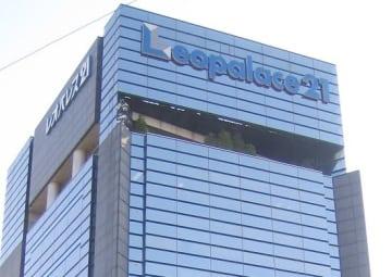 レオパレス21本社(「Wikipedia」より)