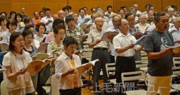 9月の定期演奏会に向けて合唱の練習に励む群馬交響楽団合唱団
