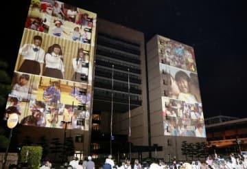 福井の良さをアピールする映像を投影したプロジェクションマッピング=8月12日夜、福井県庁広場