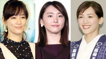 (左から)水川あさみさん、新垣結衣さん、綾瀬はるかさん