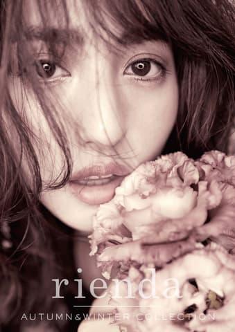 ファッションブランド「リエンダ」の2018年秋冬のキャンペーンビジュアルモデルに起用された堀田茜さん