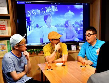 犬童監督ら、熱い思い語り合う 船橋舞台の映画「きらきら眼鏡」3者対談