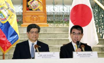 Japan-Ecuador talks