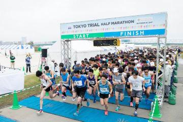 """1位ランナーは""""東京マラソン2019""""出場も!「東京トライアルハーフマラソン2018」開催へ"""