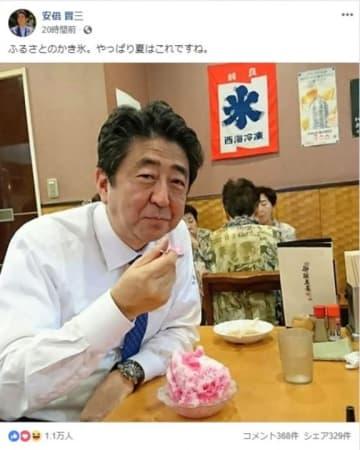 安倍首相がSNSに投稿した写真が中国ネットで話題に!=「どうしてこんなことが?」「後ろの3人はもしかして…」