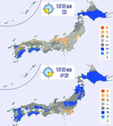 15日(水)朝と夕方の天気分布予報