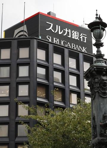 スルガ銀行東京支店が入るビル=13日、東京都中央区