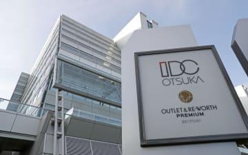 大塚家具の有明本社ショールームが入るビル=14日午後、東京都江東区