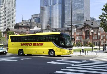 Hato Bus marks 70th anniversary