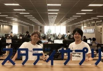 リクルートマーケティングパートナーズの田久保健太氏(左)と五月女良平氏(右)