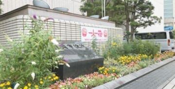 一挙両得の潤いのある街作り、福岡市が展開する「一人一花」運動―中国メディア