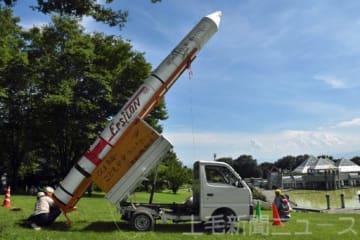打ち上げられた巨大ロケット