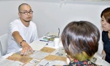8・15新聞読み即興劇 演出家・五味さん「平和への思い声に」 [福岡県]