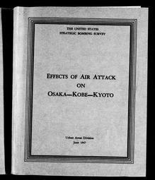 兵庫県警察部長が提出した資料などを基に、米国戦略爆撃調査団が作成した空襲被害に関する報告書(国立国会図書館蔵)