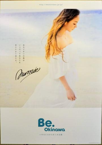 Be.Okinawaのプロモーションに使われる安室奈美恵さんのポスター=14日、県庁