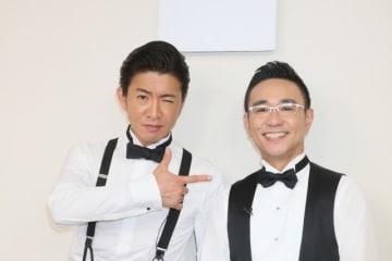 LINE LIVEオリジナル番組「さしめし」に出演する木村拓哉&八嶋智人
