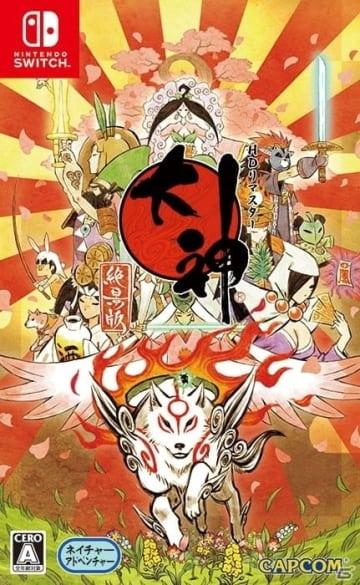 Switch「大神 絶景版」人気投票で上位にランクインした名脇役「疾飛丸」と「味美」を紹介!