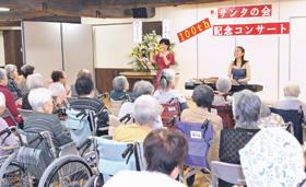 入居者らにピアノの調べと伸びやかな歌声を届ける太田さんと村田さん