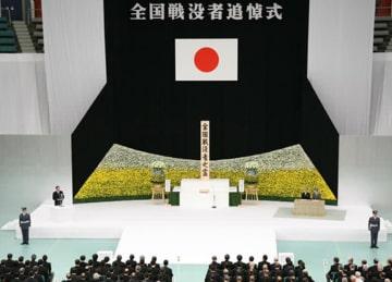 全国戦没者追悼式 日本武道館 戦没者追悼式 終戦の日 8月15日 戦争 終戦