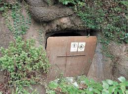 陸上自衛隊船岡駐屯地に残る第一海軍火薬廠時代の防空壕。現在は立ち入り禁止となっている=柴田町