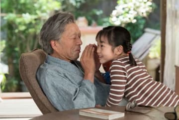 NHKの連続テレビ小説「半分、青い。」第118回の一場面 (C)NHK
