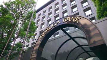 シェアハウス投資 スルガ銀行 不正 シェアハウス向け不正融資問題