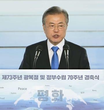 「光復節」の政府主催式典で演説する韓国の文在寅大統領=15日、ソウル(共同)