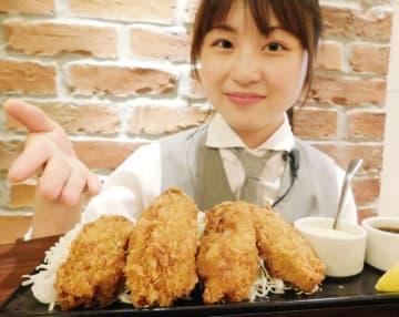 ゼネラル・オイスターが「大槌牡蠣ノ星」で製造し、各店舗で提供するカキフライ