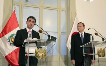 Japan-Peru talks