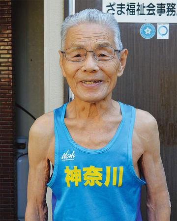 県マスターズ陸上に出場する松井松夫さん