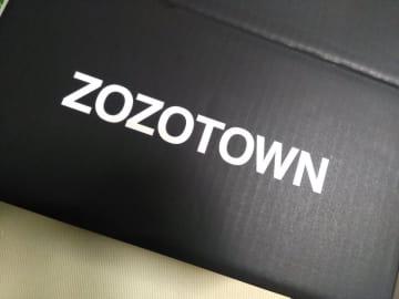 「ゾゾパト」がアツい!商品が無料になることも!?「ZOZOTOWN」の日替わりクーポンをチェック