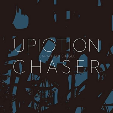 UP10TIONの『CHASER』が初登場シングルランキング1位!