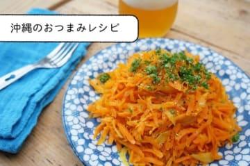 ビールにぴったり!夏に食べたい7品の沖縄おつまみレシピ