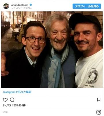 みんないい笑顔! - 画像はオーランド・ブルーム公式Instagramのスクリーンショット