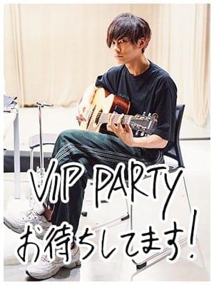 [ALEXANDROS]川上 『VIP PARTY 2018』では水分補給を!