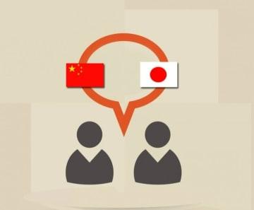接近する日本と中国、ロシアメディアがその理由を分析―米華字メディア