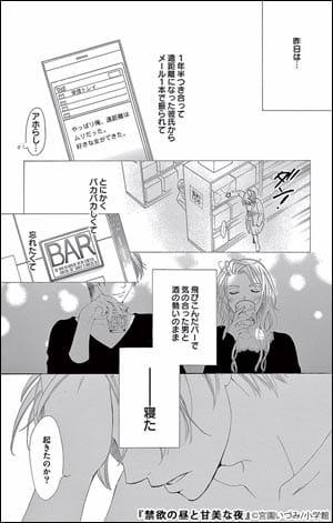 72729_comic_01ok