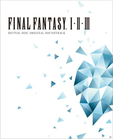 映像付サントラ「FINAL FANTASY I・II・III ORIGINAL SOUNDTRACK REVIVAL DISC」が本日発売!