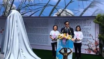 台湾に登場した慰安婦像に日本は不満、「日台の醜悪な顔が見えた」と中国メディア