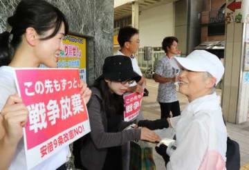 9条改正反対の署名活動を行う県平和運動センターと護憲フォーラムにいがたのメンバーら=15日、新潟市中央区古町通6