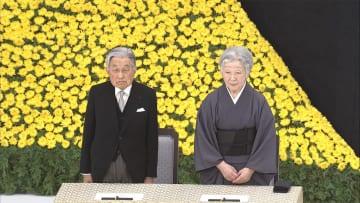 """天皇陛下 平成最後の""""お言葉"""" 終戦73年平和への思い"""