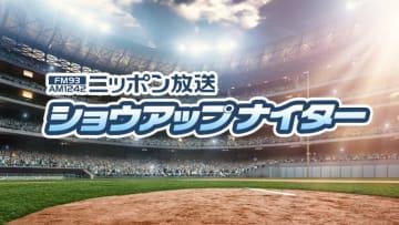 巨人・岡本の神宮初ホームランなどで、東京ダービー第2戦は巨人が勝利