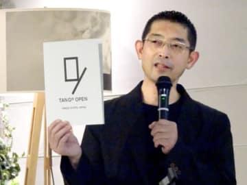 長方形と斜線を組み合わせた丹後ちりめん創業300年事業のブランドロゴを発表する北川氏(東京都千代田区)
