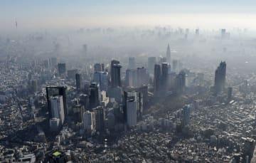 Fog covers Tokyo