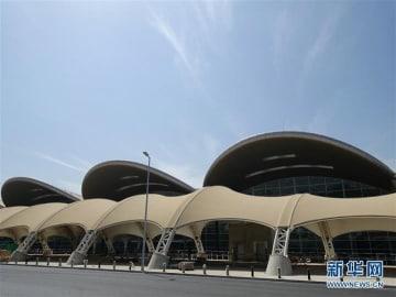 中国企業が建設請け負う、アルジェ空港新ターミナルが間もなく竣工―中国メディア