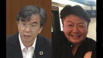 文科省JAXA汚職 前統括官ら起訴 容疑否認