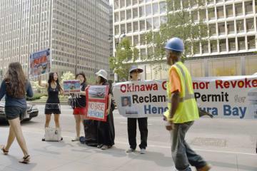 15日、米ニューヨークの日本総領事館前で、翁長沖縄県知事を追悼し普天間飛行場の辺野古への移設に反対する在留邦人ら(共同)