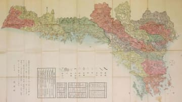 【明治初期に作成された度会県の管内図(三重県提供)】