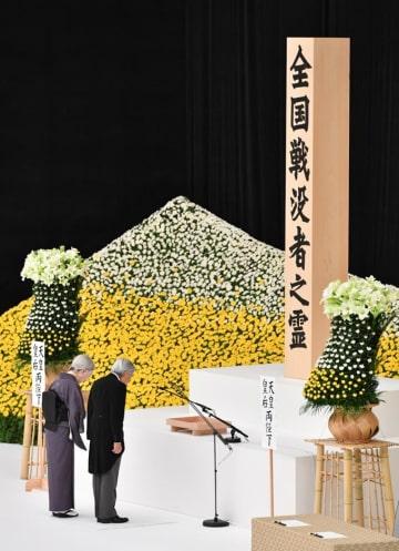 全国戦没者追悼式 黙祷 天皇 皇后 両陛下 8月15日 日本武道館 戦没者追悼式 追悼 終戦の日